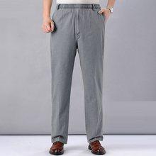 Pantalon en lin et coton pour homme, ample, avec bande élastique, jambes larges, taille haute, vêtement d'été, nouveauté 2020