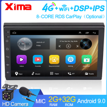 Máxima Android9.0 2Din auto Radio Multimedia Player 7