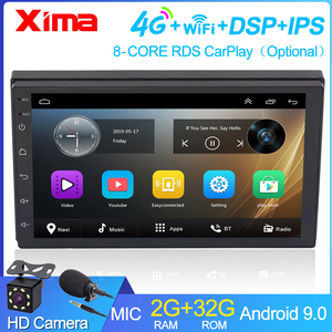 XIMA Android9.0 2Din Car Radio Multimedia Player 7