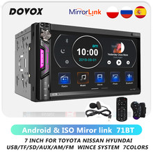 2 Din Touch Screen Car Radio 7