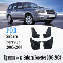 цена на For Subaru Forester mudguard subaru fenders forester mud flaps splash guards car accessories auto styling 2005-2008
