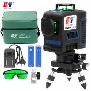 KaiTian 12Lines 3D Laser Level Self-Leveling Horizontal 360 Rotary Vertical Cross Super Powerful Green Laser Beam Line Leve Tool - DISCOUNT ITEM  66% OFF All Category
