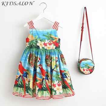 Baby Girls Dress Summer 2018 Brand Kids Clothes Toddler Dress with Bag Robe Enfant Christmas Dress Princess Children Clothing - DISCOUNT ITEM  23 OFF Mother & Kids