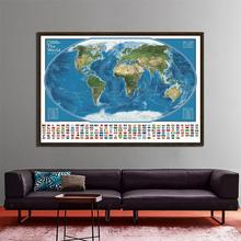 цена на The World satellite Map With The Largest Water Bodies And Landmasses Rank Non-woven World Map With National Flags