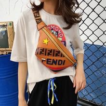 Women Fashion Waist Bag Fanny Pack PU Leather Female Red Belt Bag Waterproof Chest Bags Banana Waist Packs Small Pocket Purse