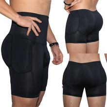 Men Padded Butt Enhancer Booty Booster Molded Boyshort Shapewear Underwear Boxer Men's Tuck In and Hip Lifting Shorts Gym Wear