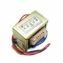 Transformador de potencia 80W DB 80VA 220V a 24V 3.3A AC AC24V transformador de cobre puro