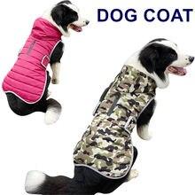 Одежда для собак камуфляжная Толстовка среднего и большого размера