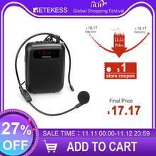RETEKESS PR16R megafon taşınabilir 12W FM kayıt ses amplifikatörü öğretmen mikrofon hoparlör Mp3 çalar FM radyo kaydedici