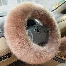 """KAWOSEN Winter Warm Australian Wool Steering Wheel Cover for 14.96"""" X 14.96"""" Steeling Wheel in Diameter 38cm WSWC01"""