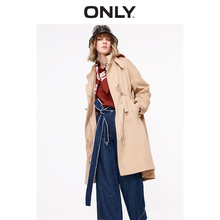 ONLY Women's Loose Fit Drawstring Trench Coat | 119136530