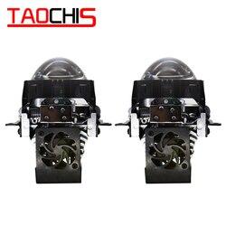 Автомобильный Стайлинг TAOCHIS, 2,5 дюймов, автомобильные фары, модифицированные, быстро яркие, с дальним и низким лучом, универсальные Би светод...