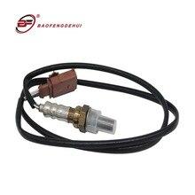 цена на Exhaust Gas Oxygen Sensor Rear End Left 06E906265D for Audi A4 A4Q A6 A6AR Auto Replacement Oxygen Sensor
