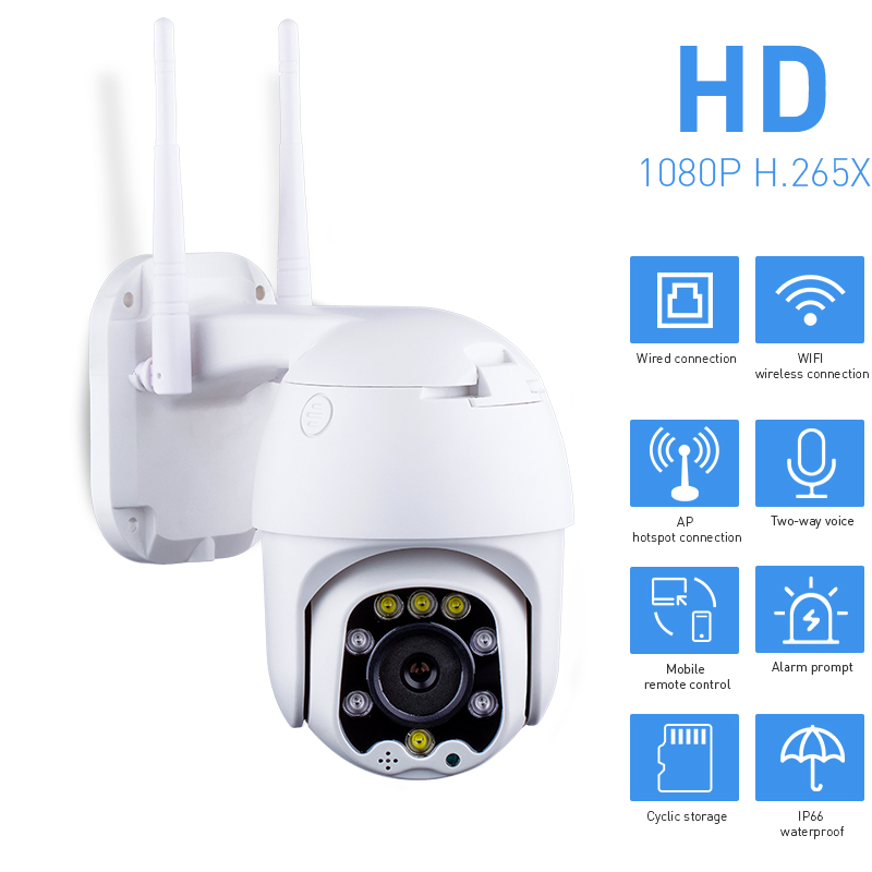1080P PTZ IP Camera Wifi Outdoor Wireless Security Camera Pan Tilt 4X Digital Zoom 2MP Network CCTV Surveillance Auto Tracking