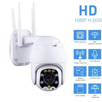 цена на 1080P PTZ IP Camera Wifi Outdoor Wireless Security Camera Pan Tilt 4X Digital Zoom 2MP Network CCTV Surveillance Auto Tracking
