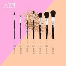 HZM 2019 New 7Pcs Makeup Brushes Tool Set Cosmetic Powder Eye Shadow Foundation Blush Blending Maquiagem Eye shadow brush YA318