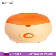 Wax Heater Hand Paraffin Heater Therapy Bath Wax Warm Pot Beauty Salon Body Care