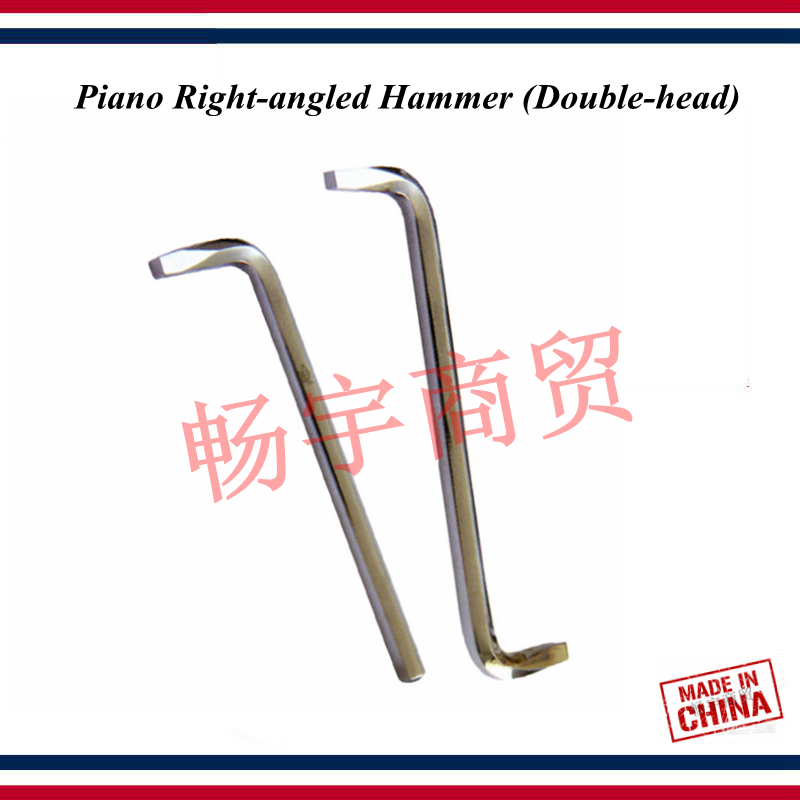 Piano Tuning Tools Accessories High Quality Piano Right-angled Hammer (Double-head) Wrench Piano Repair Tool Parts