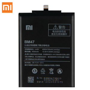 Image 2 - XiaoMi Original Battery BM47 For Xiaomi Redmi 3 3S 3X 4X Redmi3 Pro Redrice Hongmi 100% New Authentic Phone Battery 4000mAh