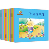 Picture Book 3 6 Year Old CHILDREN'S BOOKS Baby CHILDREN'S Book Early Childhood ENLIGHTEN Educational Books EQ Management Traini