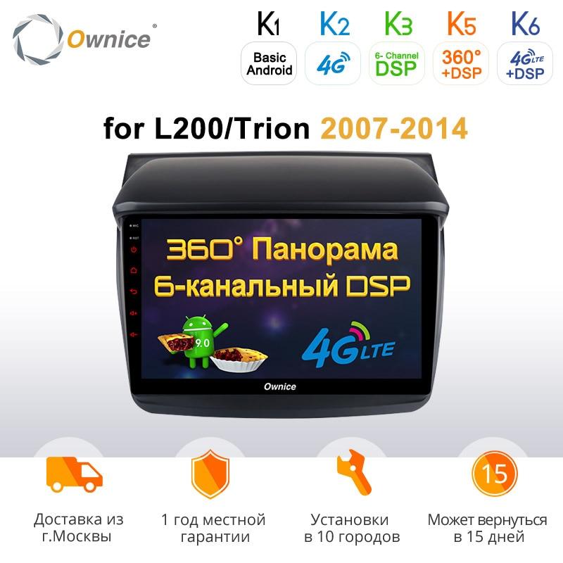 Ownice 360 Panorama 2Din Auto Radio Octa Core Android 9.0 GPS Navi K3 K5 K6 per Mitsubishi Outlander 2007 4G LTE DSP Ottico