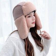 Ht3377 в русском стиле Для женщин ветрозащитный лыжный шапки