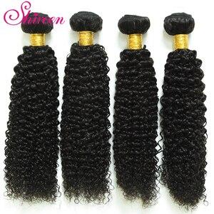 Image 1 - Shireen Saç Demetleri Brezilyalı Remy İnsan Saç 4 Paket Fiyatları Afro Kinky Kıvırcık Saç Doğal Renk Kıvırcık örgü saç ekleme