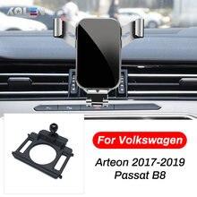 Автомобильный держатель для volkswagen vw arteon passat b8 2017