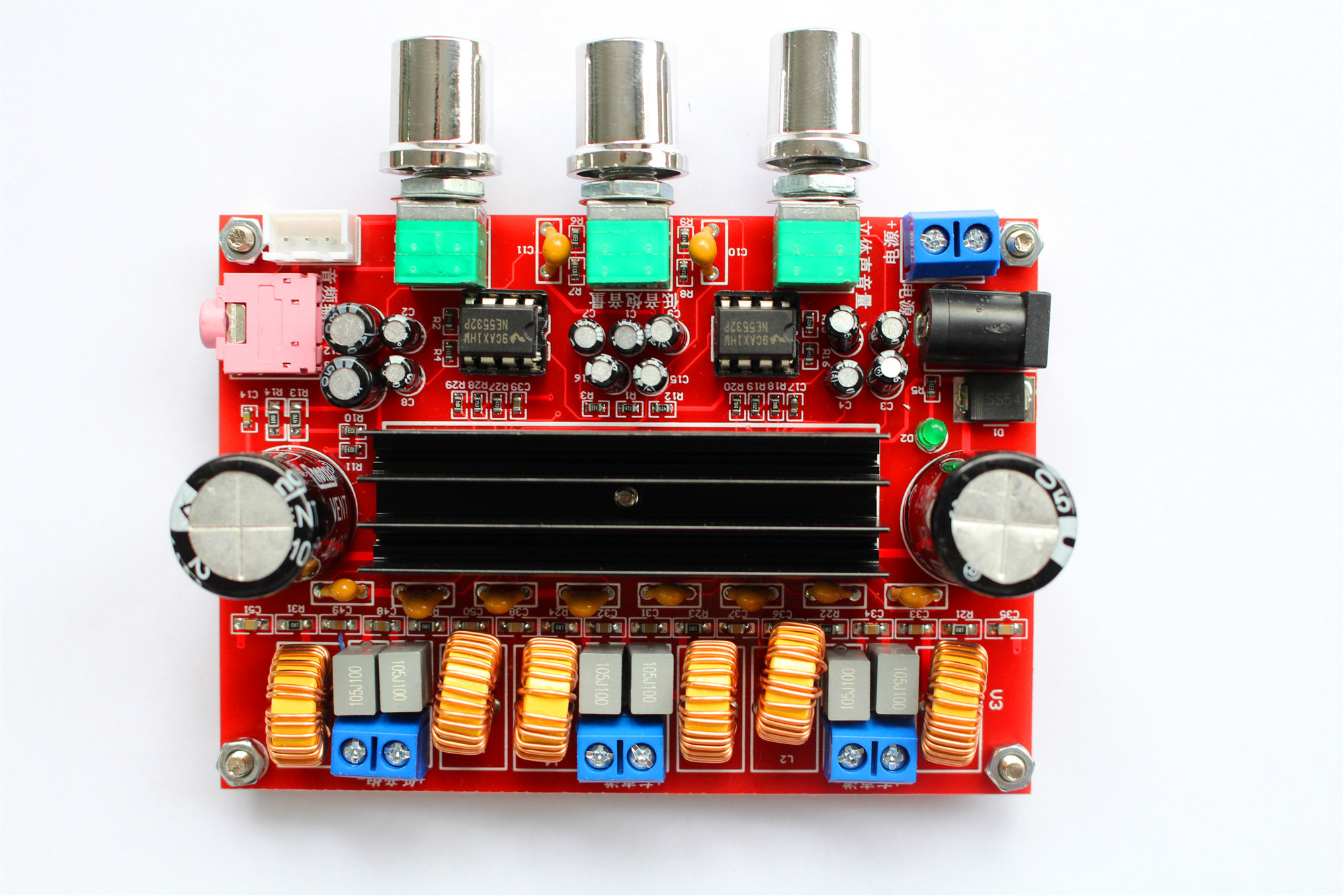 XH-M139 2.1 channel digital power amplifier board 12v-24v wide voltage TPA3116D2 2*50W 100W