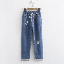 Las mujeres del bordado cintura suelta elasticidad de los pantalones, pantalones vaqueros de las mujeres de holgura f4158