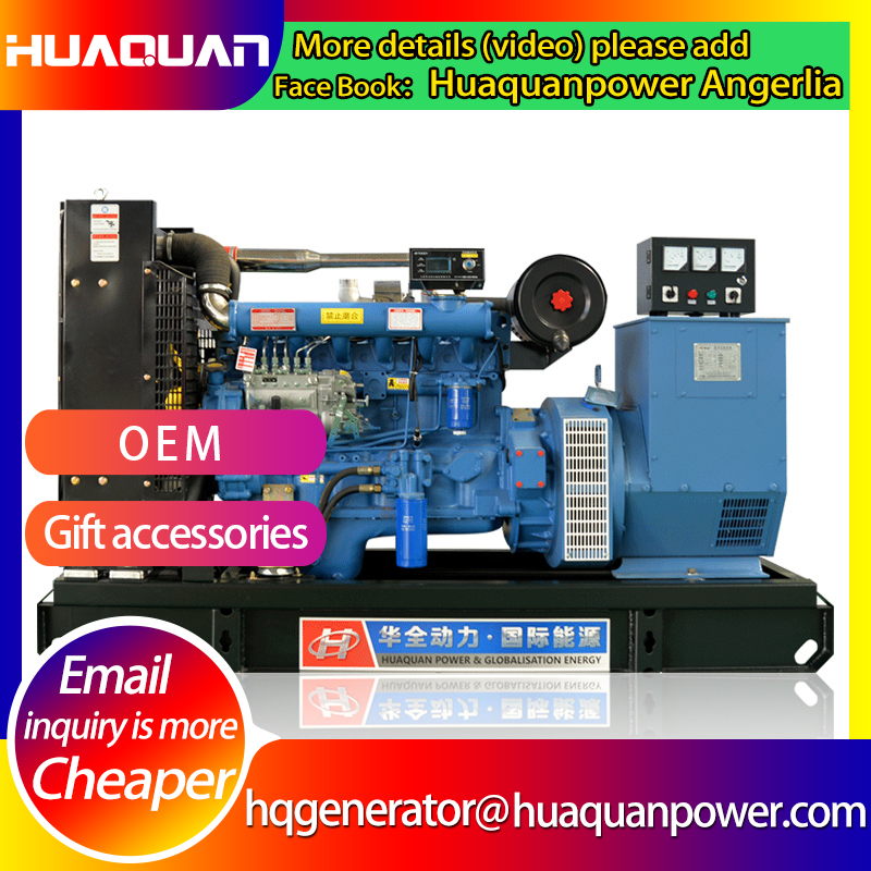 weifang ac water cooling 100kw permanent magnet generators 220v