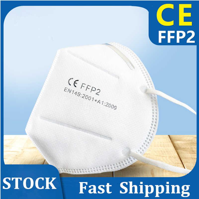 20 шт. FFP2 маски для лица CE защитная маска pm2.5 гигиеническая маска Быстрая доставка спортивная маска Респиратор маска KN95 маска для рта