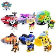 Paw Patrol собака Морской патруль спасательный Щенок Набор игрушек Patrulla Canina фигурки Чейз Marshall Райдер модель игрушки Детский подарок