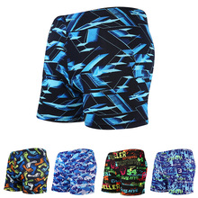 Qrxiaer Male Swimming Trunks Men Swimsuits Beach Shorts Underwear For Men Boys Sunbathing Briefs Striped Casual Boxers Shorts