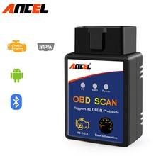 ELM327 Bluetooth OBD2 סורק רכב סורק רכב OBD 2 אבחון כלי ELM327 תקלת קוד Reader OBDII ELM327 מתאם