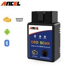 ELM327 Bluetooth OBD2 Scanner automobile Scanner voiture OBD 2 outil de Diagnostic ELM327 lecteur de Code de défaut OBDII ELM327 adaptateur