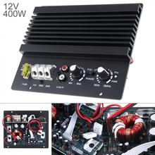 400W Class AB Digital 2 Channel Black Aluminum Alloy High Power Car Audio AMP Subwoofer Amplifier