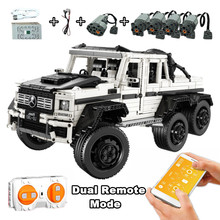 AMG G63 New Scale 1:8 Banz 6X6 Compatible with Iegoset Technic MOC Building Blocks Bricks Educational Toys best Christmas gifts acqua di parma caffe in piazza свеча парфюмированная