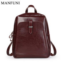 Women Backpack 100% Genuine Leather Preppy Style Anti-theft Elegant Female Travel Bags Schoolbag For Girl Holiday Knapsack europe and the retro style men and women backpack genuine leather knapsack casual travel bag schoolbag packsack men bags