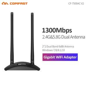 Daleki zasięg 1300 mb/s dwuzakresowy 2 * 6dbi antena USB Adapter Wifi wysokiej mocy 2.4G + 5.8Ghz Adapter Gigabit prędkość sieć WIFI karta LAN
