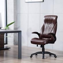 Высококачественное офисное кресло руководителя эргономичное