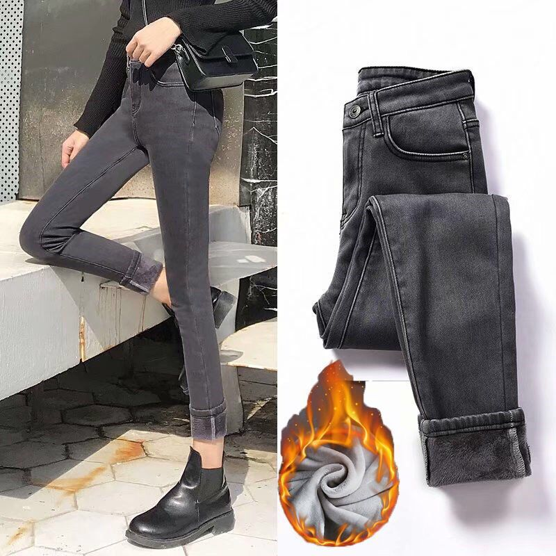 Skinny Winter Jeans For Women Gold Fleeces Inside Thickening  Stretch Jeans Pencil Pants Denim High Waist Warm Trousers