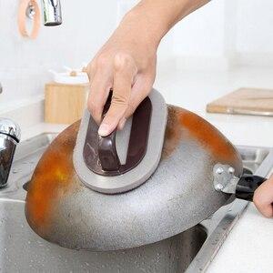 Image 3 - Strong Decontamination Bath Brush Sponge Tiles Brush Hot Sale Magic Strong Decontamination Bath Brush Kitchen Clean Tools