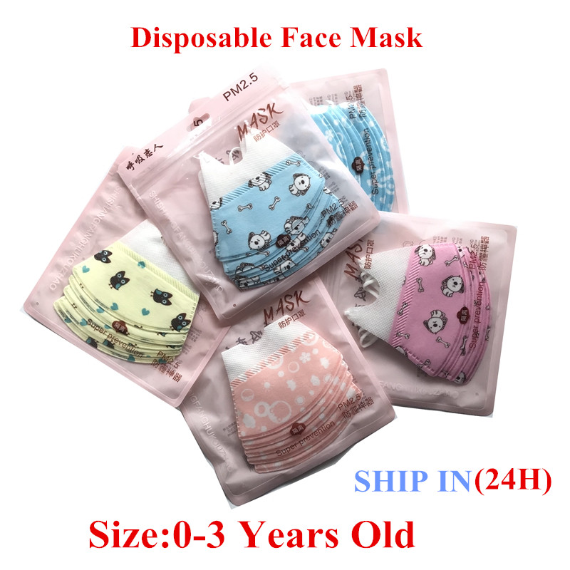 5pcs/ Lot 0-3 Years Baby Disposable Face Mask Nonwoven Fabric Dust Protection Mouth Masks Facial Protective Cover Mask For Kids