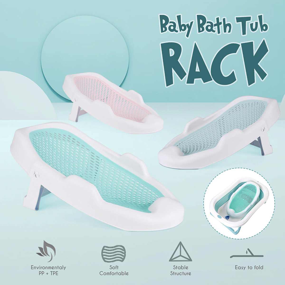 Baby Bath Rack Newborn Non-slip Bath Tub Protection Soft Kids Bathtub Bath Shower Rack Hollow Out Seat Support For Infant Baby