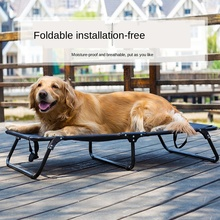 Moisture-proof pet marching bed foldable golden retriever Labrador large dog kennel Four Seasons Universal off-the-ground moistu