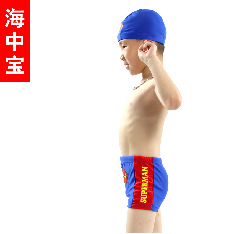 Boy Big Kid CHILDREN'S Baby Swimming Trunks Hooded Children AussieBum B06