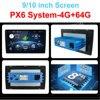 4 グラム 64 グラムandroid 10.0 ユニバーサル 1 フリーバックミラーカメラプレーヤー車ラジオ 2dinステレオ 10