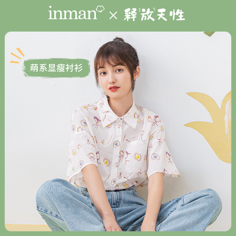 INMAN RELEASE OF NATURE Series 2020 Summer New Arrival Child Interest Handpainted Graffiti Printed White Blouse