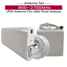 مجموعة ملحقات الكابلات البيضاء لـ 800 ~ 2700MHz 2G 3G 4G مكرر إشارة المحمول في الهواء الطلق LPDA هوائي + هوائي لوحة داخلي + 13 متر